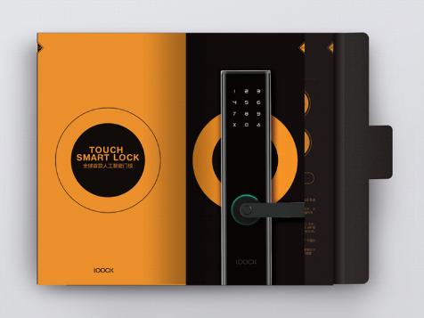 鹿客智能锁画册设计